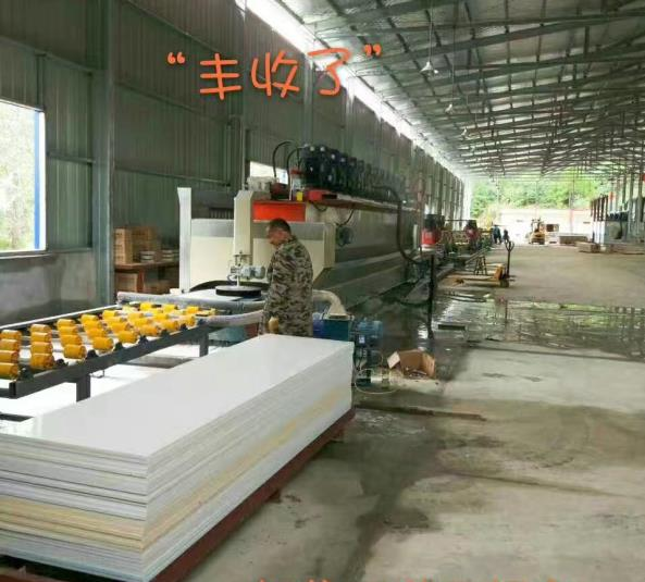 quartz stone slab calibration machine