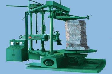 granite profiling machine